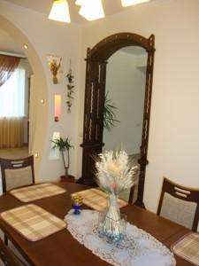 Дом Софиевская Борщаговка, Z-912478 - Фото 6