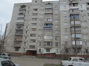 Квартира Инженера Бородина (Лазо Сергея), 5а, Киев, H-38560 - Фото1