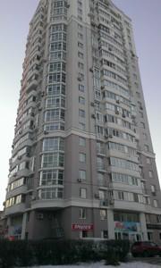 Паркинг, Курбаса Леся (50-летия Октября) просп., Киев, A-110607 - Фото1