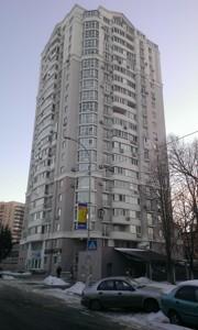 Паркинг, Курбаса Леся (50-летия Октября) просп., Киев, A-110607 - Фото3