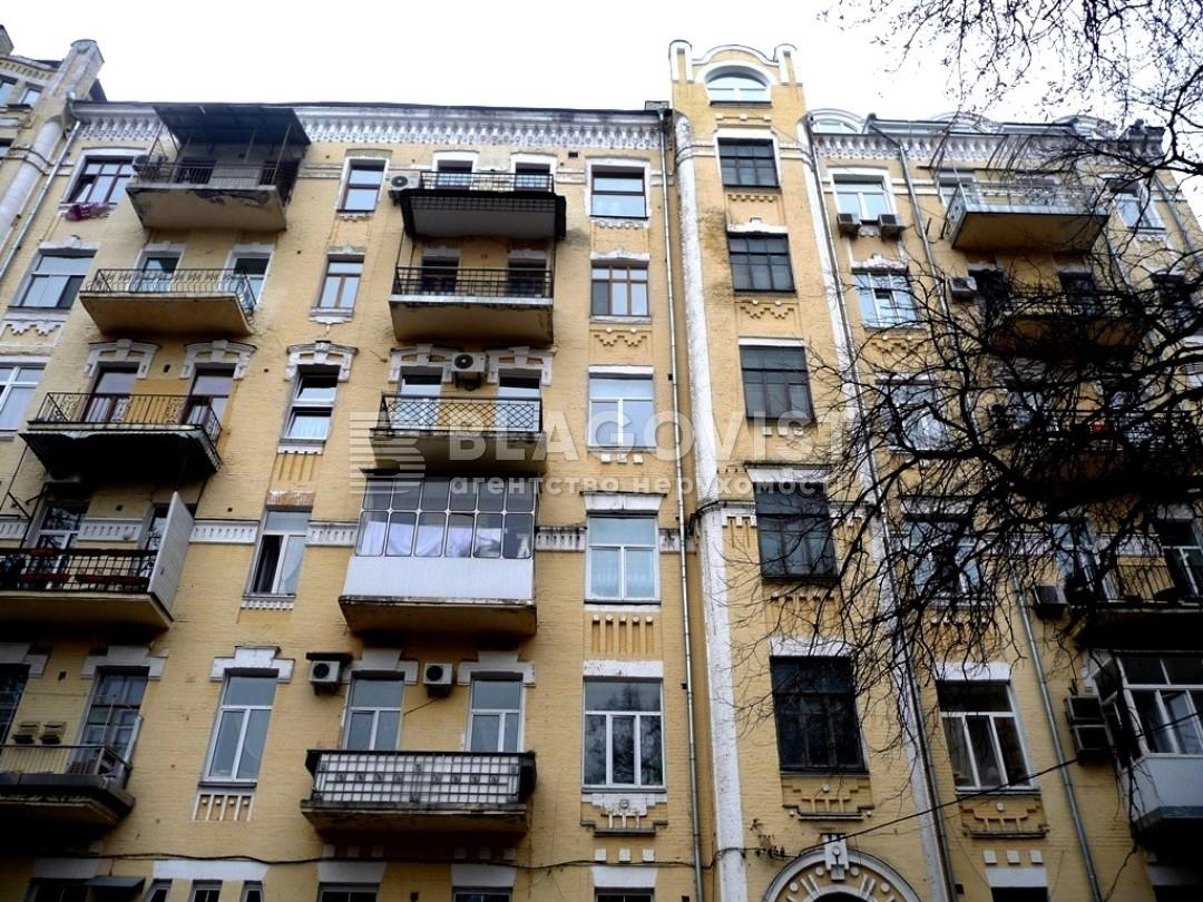 Офис, H-40702, Музейный пер., Киев - Фото 3