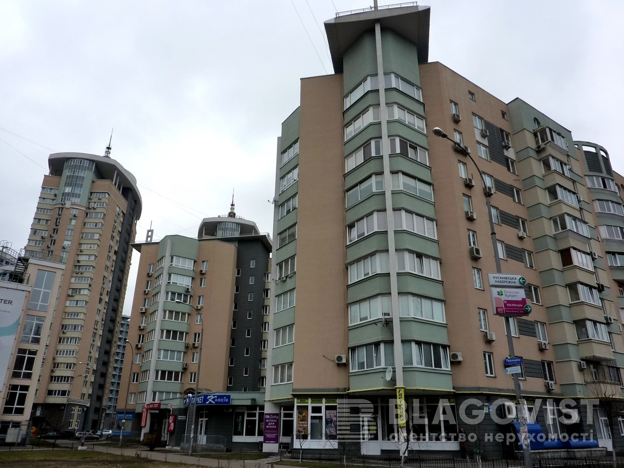 Офіс, E-16005, Окіпної Раїси, Київ - Фото 1