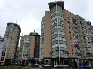 Квартира Окипной Раиcы, 8, Киев, Z-306693 - Фото1