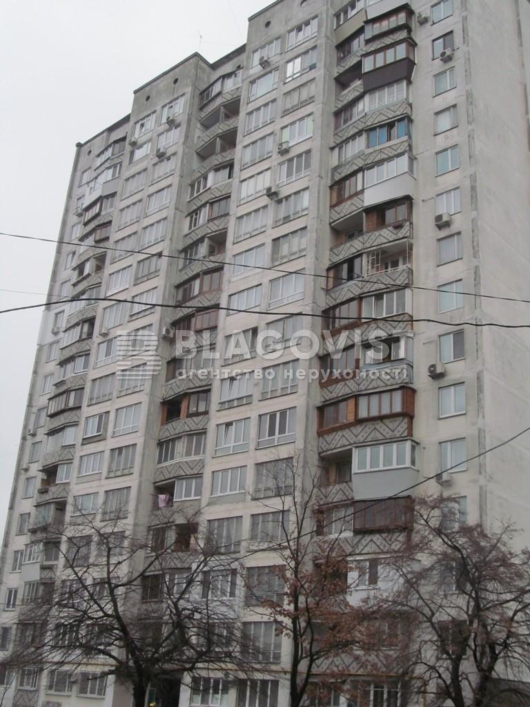 Квартира A-108751, Киото, 11, Киев - Фото 1