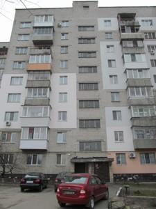 Квартира Феодосийская, 4, Киев, Z-211306 - Фото