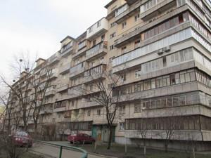 Квартира Дніпровська наб., 7а, Київ, Z-611038 - Фото