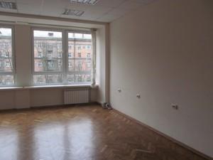 Офис, Мечникова, Киев, M-23578 - Фото 3