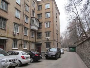 Квартира Марьяненко Ивана, 7, Киев, Z-203751 - Фото