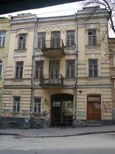 Нежитлове приміщення, F-30278, М.Житомирська, Київ - Фото 1