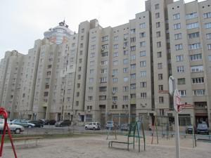 Квартира Тимошенко Маршала, 19, Киев, Z-572708 - Фото3