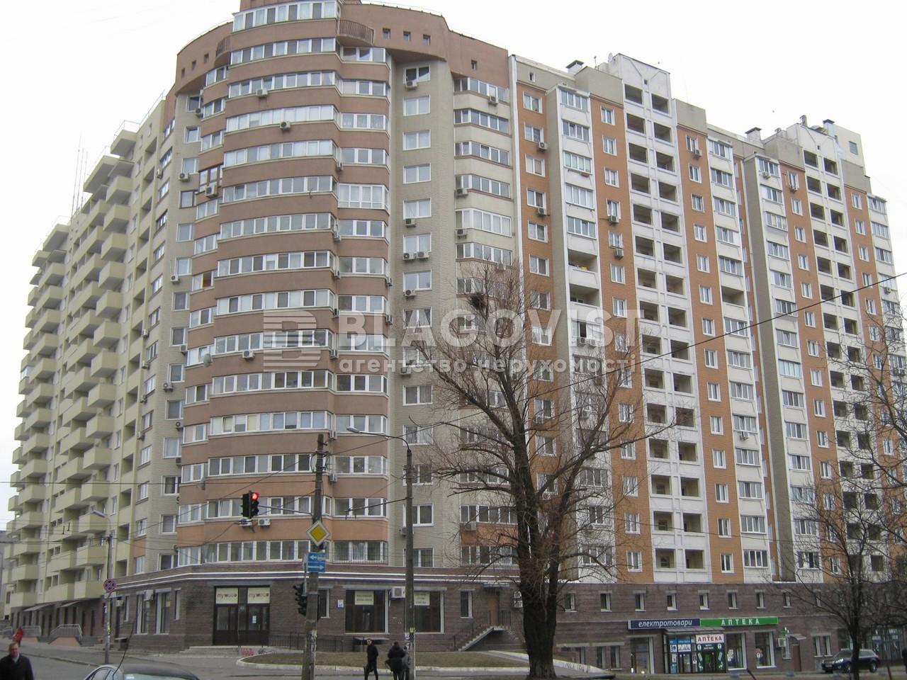 Магазин, Z-1380977, Смілянська, Київ - Фото 1