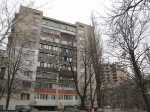 Квартира Демеевский пер., 6, Киев, Z-1388973 - Фото