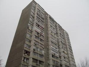 Квартира Z-734370, Татарська, 20, Київ - Фото 4