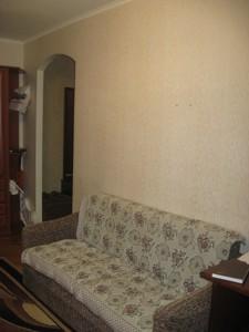 Квартира Саксаганского, 92/94, Киев, X-5844 - Фото3