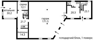 Будинок Старі Петрівці, X-6230 - Фото 4