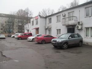 Офис, Белецкого Академика, Киев, N-9630 - Фото3