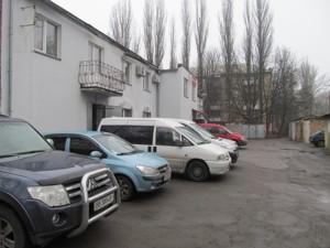 Офіс, Білецького Академіка, Київ, N-9630 - Фото