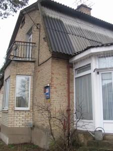Будинок Ракетна, Київ, H-28810 - Фото 20