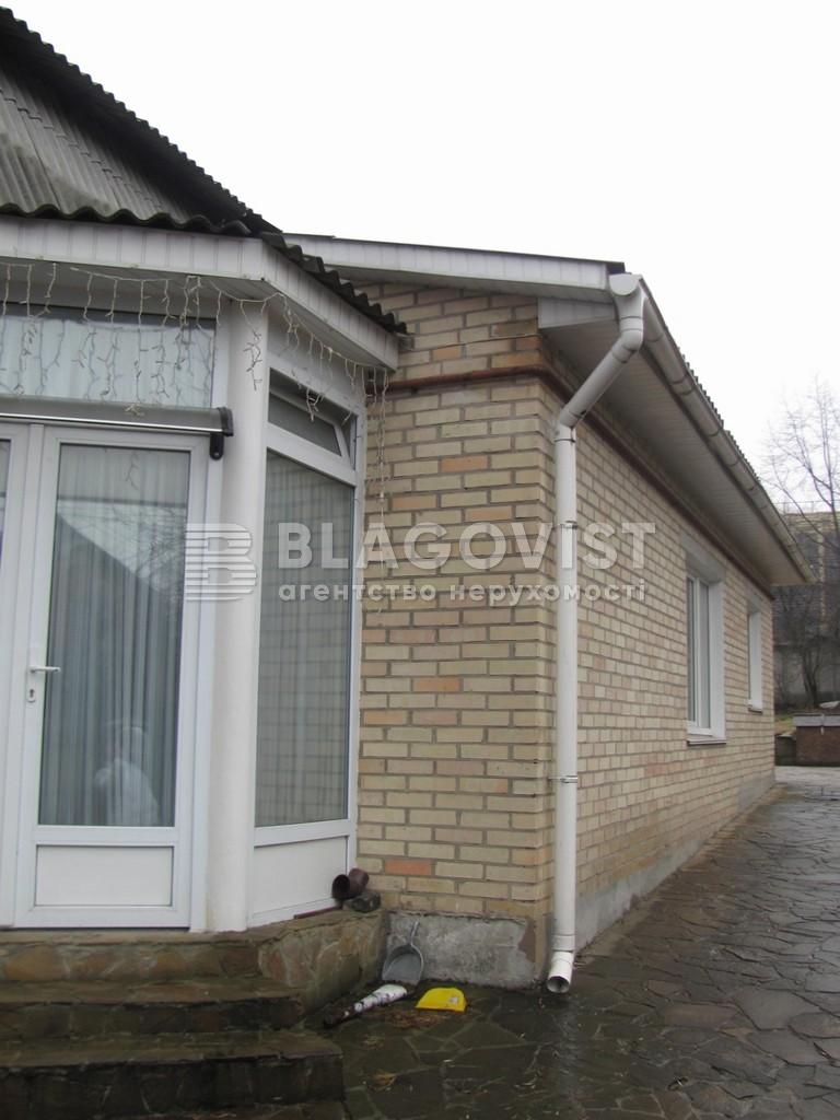 Будинок H-28810, Ракетна, Київ - Фото 8