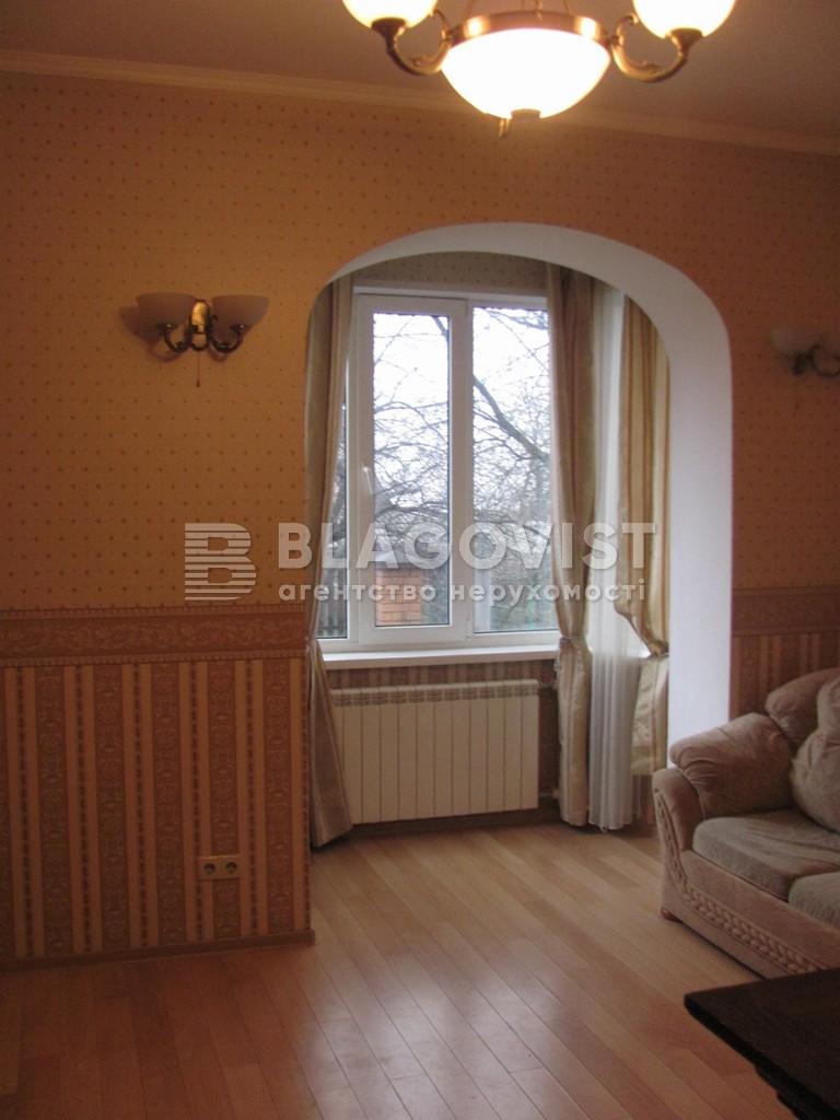 Будинок H-28810, Ракетна, Київ - Фото 12