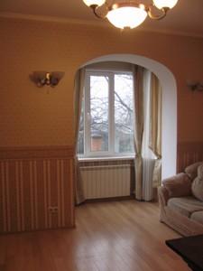Будинок Ракетна, Київ, H-28810 - Фото 8
