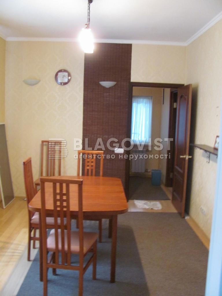Будинок H-28810, Ракетна, Київ - Фото 16