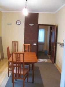 Будинок Ракетна, Київ, H-28810 - Фото 12