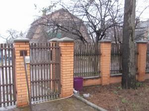 Будинок Ракетна, Київ, H-28810 - Фото 15