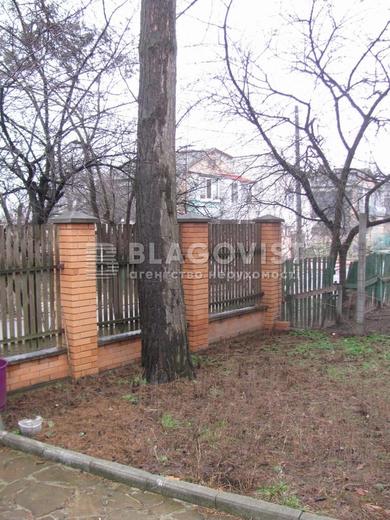 Будинок H-28810, Ракетна, Київ - Фото 20
