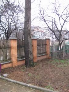 Будинок Ракетна, Київ, H-28810 - Фото 16