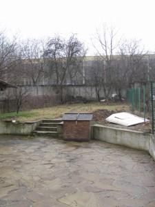 Будинок Ракетна, Київ, H-28810 - Фото 19