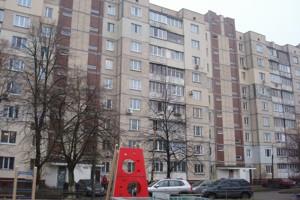 Квартира Правды просп., 33, Киев, F-39828 - Фото