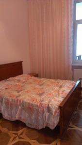 Квартира Антоновича (Горького), 20б, Киев, X-6710 - Фото 10