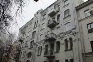Нежитлове приміщення, Z-1459388, Липський пров., Київ - Фото 2