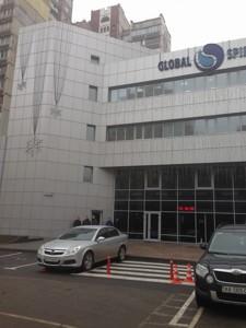 Офіс, Чорновола Вячеслава, Київ, I-8184 - Фото