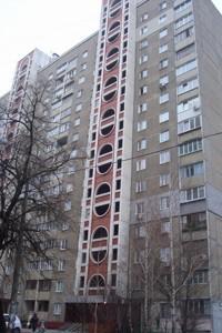 Квартира Підгірна, 12, Київ, Z-1329204 - Фото