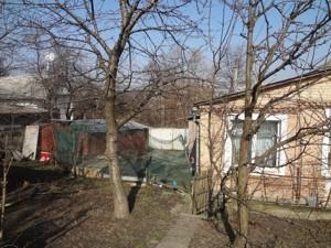 Дом Пролетарская, Киев, I-14634 - Фото1