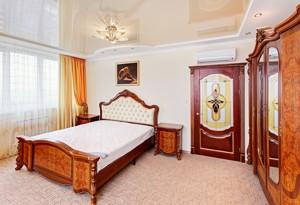 Квартира Z-932171, Гетьмана Вадима (Индустриальная), 1в, Киев - Фото 11