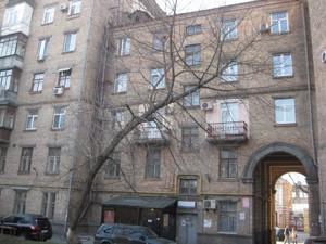 Квартира Володимирська, 9, Київ, Z-568048 - Фото3