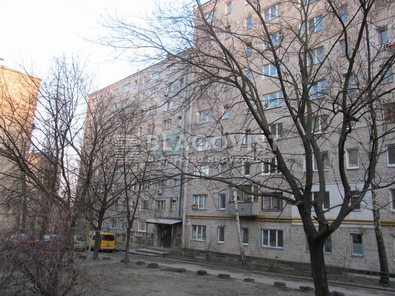 Квартира H-50176, Телиги Елены, 53, Киев - Фото 2