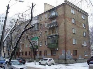 Нежилое помещение, Волошская, Киев, Z-746457 - Фото 2