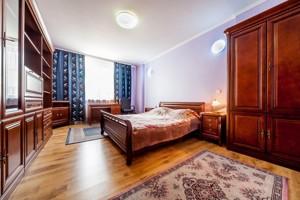 Квартира Окіпної Раїси, 4а, Київ, B-77110 - Фото 9