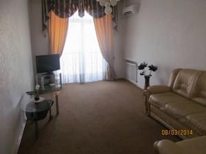 Квартира Крещатик, 13, Киев, Z-581042 - Фото3