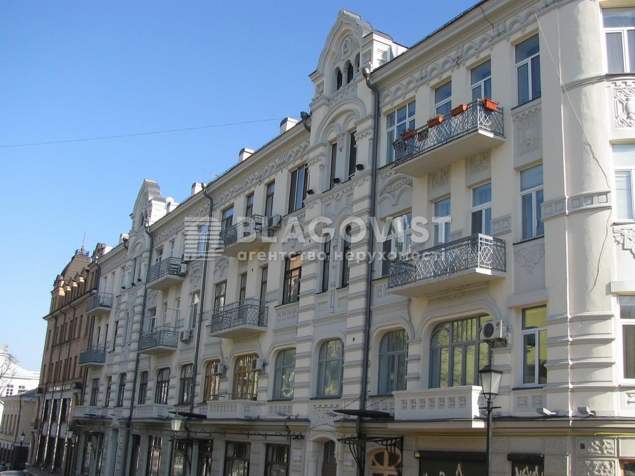Квартира D-33855, Андріївський узвіз, 3, Київ - Фото 1