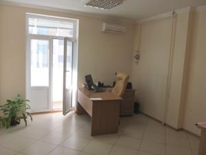 Офис, Окипной Раиcы, Киев, P-11000 - Фото3