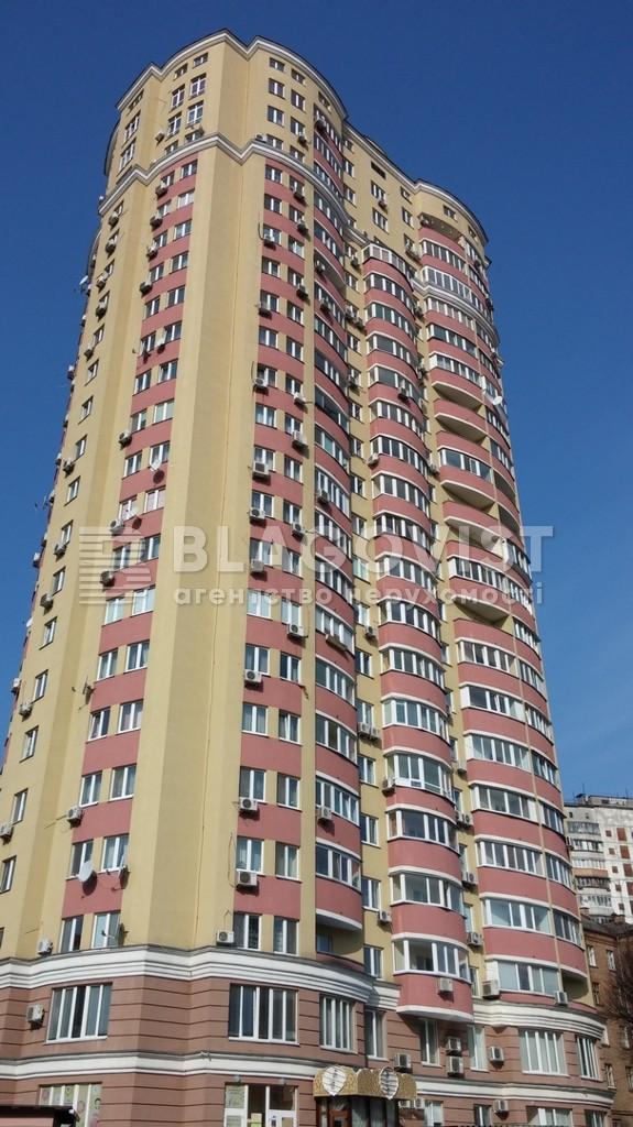 Квартира F-39689, Забилы Виктора, 5, Киев - Фото 1