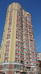 Apartment Zabily Viktora, 5, Kyiv, Z-412154 - Photo
