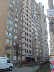 Квартира Героїв Космосу, 19а, Київ, D-35086 - Фото1