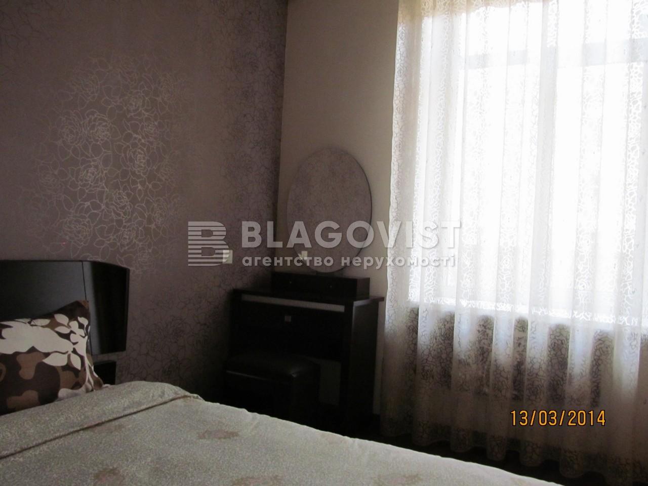 Квартира C-85680, Эспланадная, 2, Киев - Фото 9