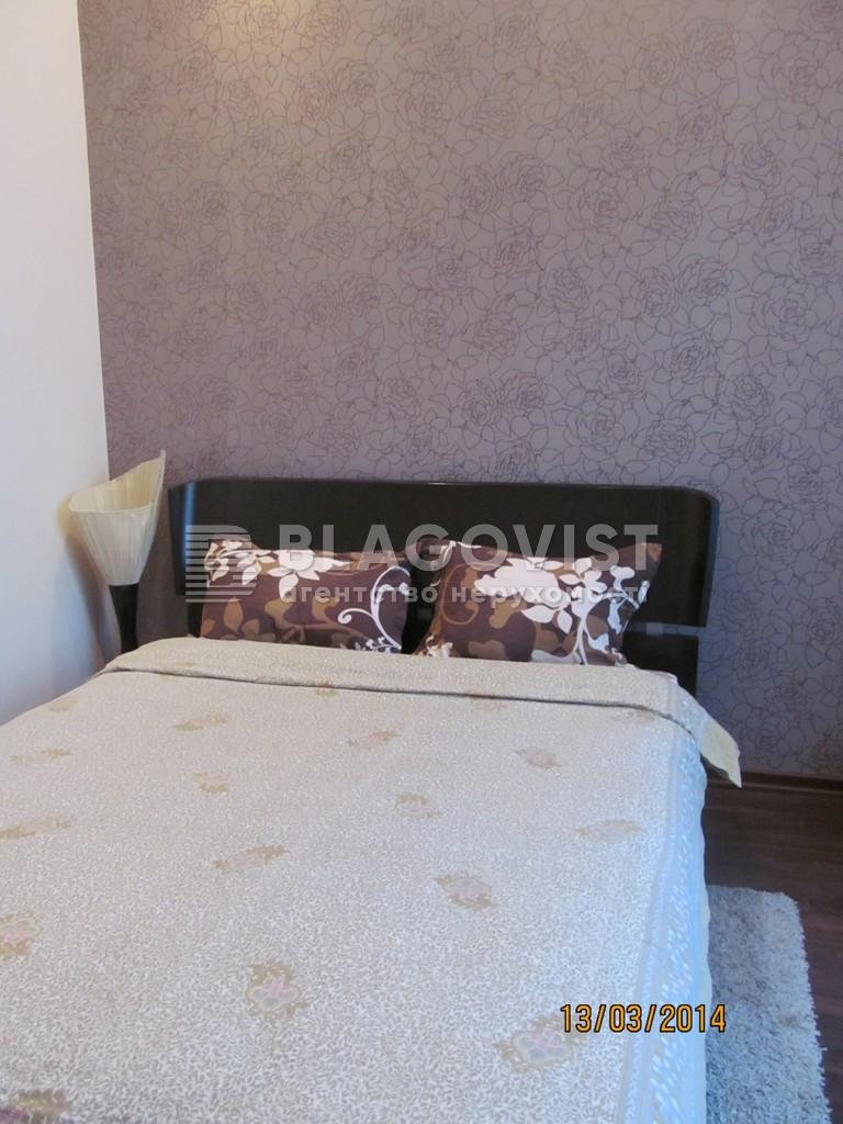 Квартира C-85680, Эспланадная, 2, Киев - Фото 13